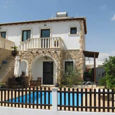 apartamenty cypr, Vrysoules cypr